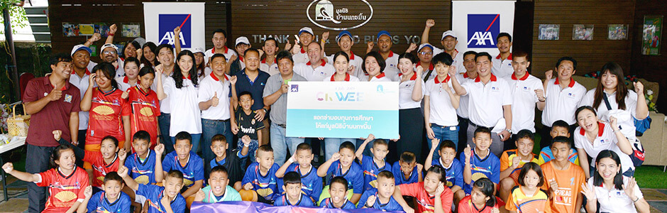 "AXA Insurance Fulfills Dream for Children of Baan Nokkamin Foundation under the New Promise ""Know You Can"""