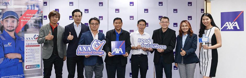 AXA Insurance Launched AXA Preferred Garage Program to Better Serve its Car Insurance Customers