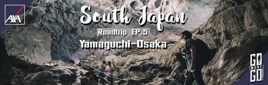 ยามากูชิ เนื้อโกเบ โอซาก้า | South Japan EP.5 | gowentgo X AXA