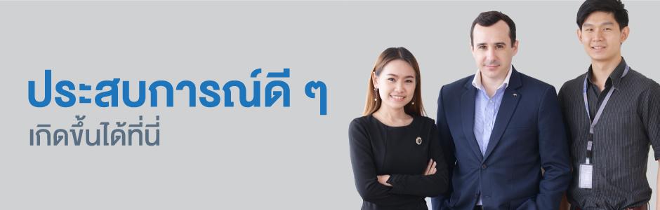 Customer Complimented AXA Health Insurance Team