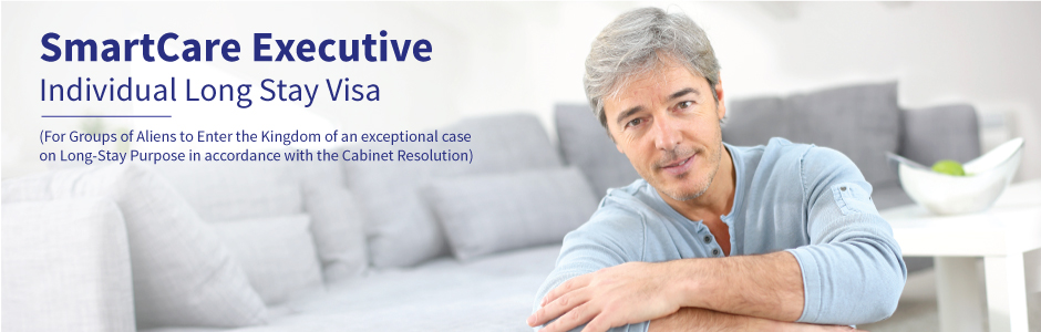 SmartCare Executive Individual Long Stay Visa